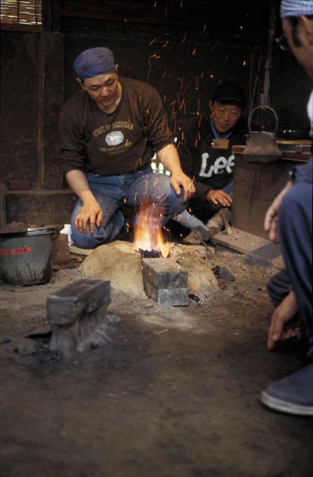 A  traditional Japanese  style  forge