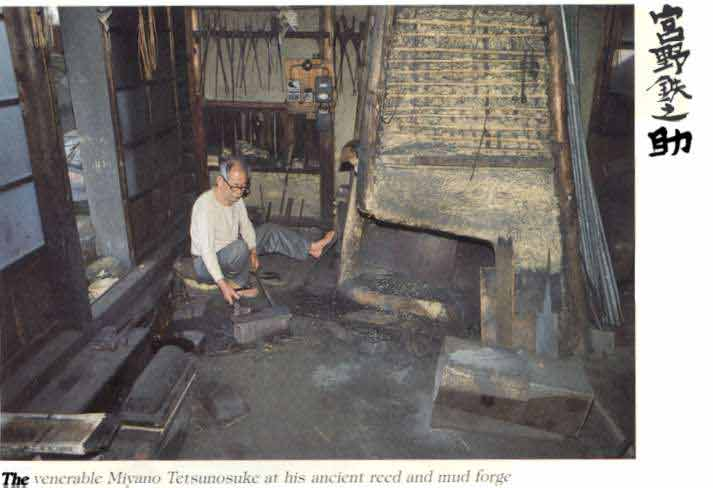Mr. Miyano Tetsunosuke  at  the  forge
