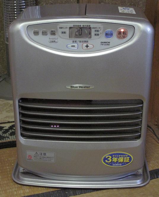 kerosene-heater.jpg