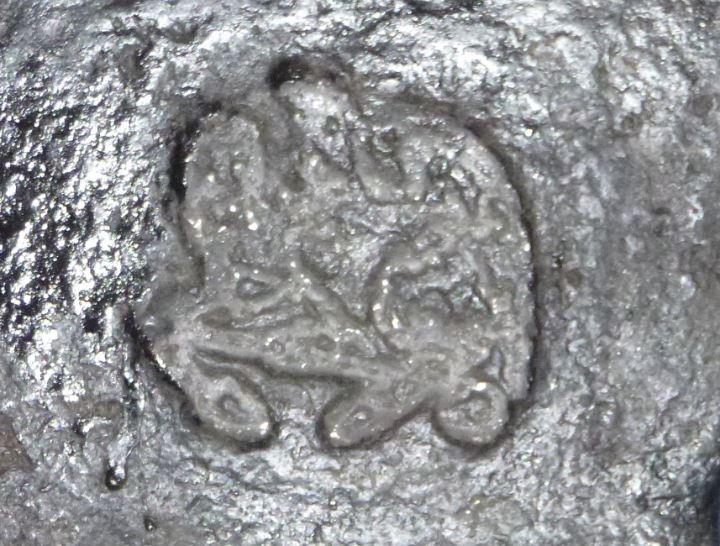 anvil3.JPG