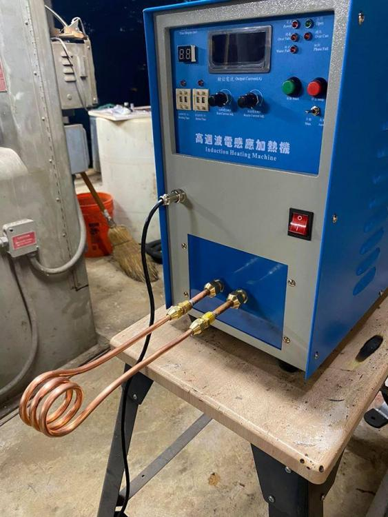 inductionmachine.jpg